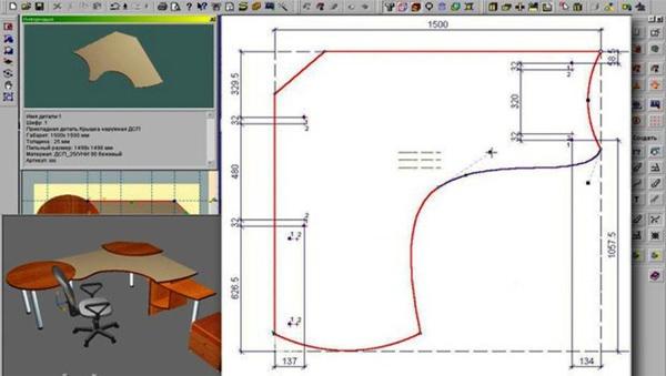 Программа Для Проектирования Мебели И Раскроя Скачать Бесплатно - фото 4